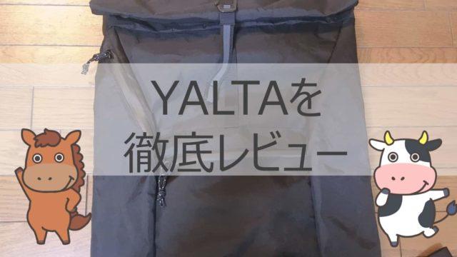 クローム YALTA