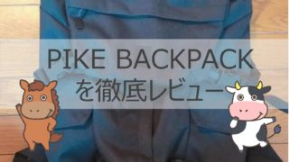 クローム PIKE BACKPACK