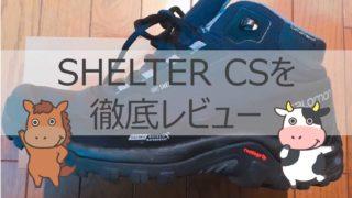 SHELTER CS