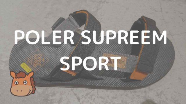 フリーウォータース POLER-SUPREEM-SPORT
